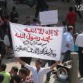 مظاهرات غضب عارمة تنديدًا بالفيلم المسيء للرسول
