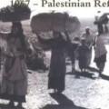 تهجير فلسطينيي سوريا يكمل مشوار الشعب الفلسطيني في التشتت
