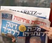 الصحف العبرية2