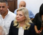 سارة نتنياهو تعترف أمام المحكمة بارتكاب مخالفة جنائية