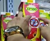 إسرائيليون أوروبا يطالبون بحظر استيراد منتجات المستوطنات