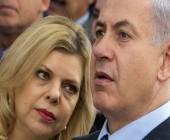 شكوى ضد زوجة نتنياهو بتهمة التحرش الجنسي