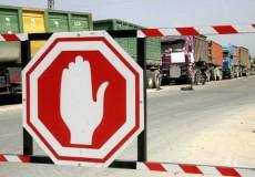 إغلاق معبر كرم أبو سالم 3 أيام مطلع يونيو