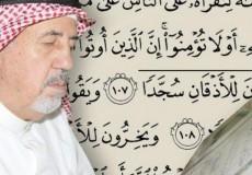 200 مليون نسخة طبعت بخطه.. عثمان طه عميد خطاطي المصحف
