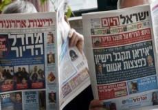 الصحف الاسرائيلية