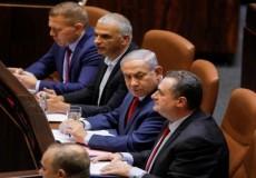 الليكود وكاحول لفان يبحثان إمكانية إلغاء الانتخابات الإسرائيلية