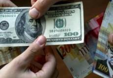 العملات1