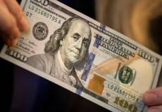 اليوم أو غدا سيتم صرف 100$ من المنحة القطرية