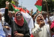 بالصور المئات يتظاهرون في رام الله رفضًا لورشة البحرين