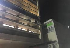 الاحتلال يزعم إصابة مبنى لمؤسسة يهودية بمستوطنة سديروت