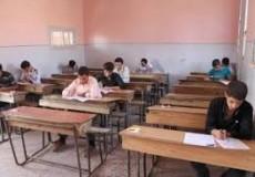 الدورة الثانية من امتحان الثانوية العامة