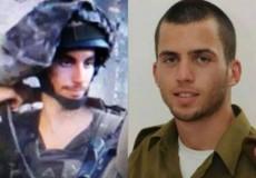 عائلتي جولدن وشاؤول المفقودين بغزة