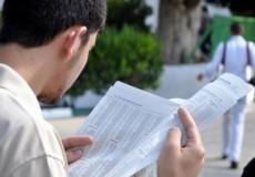 التعليم اجتماع خلال يومين لتحديد موعد إعلان نتائج التوجيهي