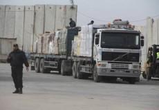 خبير إسرائيلي المزيد من البضائع ستدخل لغزة