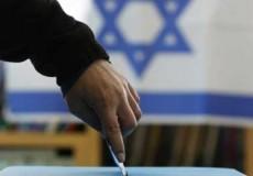 إذاعة عبرية تعلن موعد إعلان النتائج النهائية للانتخابات الإسرائيلية