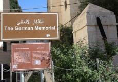 مجهولون يخربون النصب التذكاري الألماني بجنين
