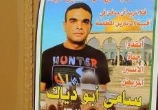 الاحتلال يقدم موعد النظر في الالتماس بحق الأسير المريض أبو دياك