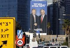يديعوت أحرونوت هكذا فشلت الحكومة الإسرائيلية في خطة الخصخصة