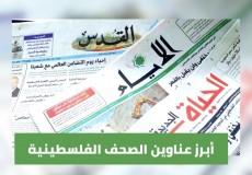 الصحف الفلسطينية 3