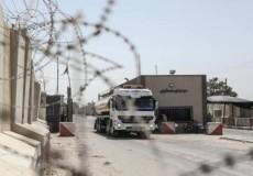 الاحتلال يغلق معابر غزة اليوم وغدًا بحجة الأعياد اليهودية