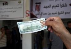 تنويه من الاتصالات حول صرف المنحة القطرية في غزة