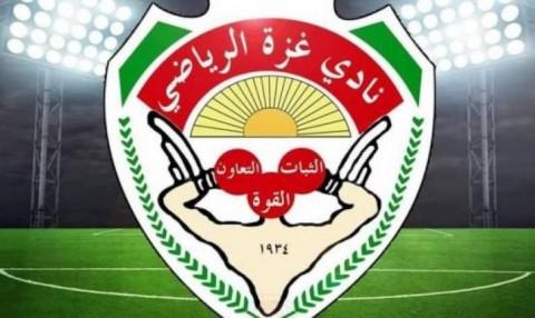 إدارة غزة الرياضي
