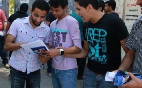 فرحة طلاب الثانوية العامة بغزة