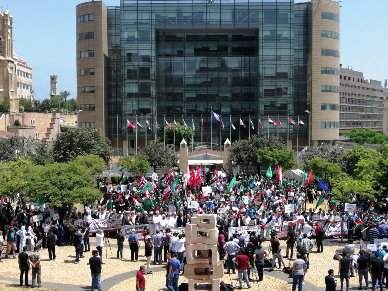 اعتصام في بيروت رافض لصفقة القرن ومؤتمر البحرين1