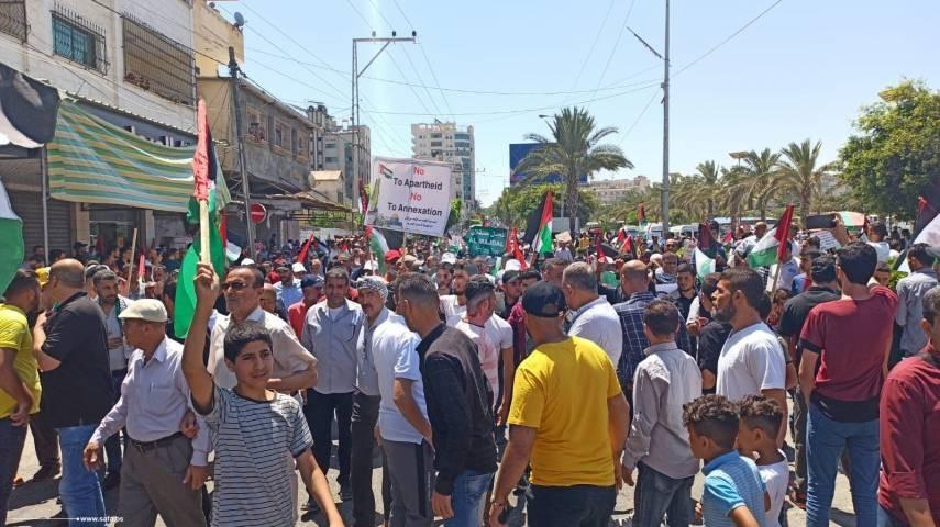 انطلاق مسيرة جماهيرية حاشدة بغزة رفضا لـالضم