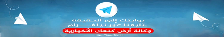 اعلان 2