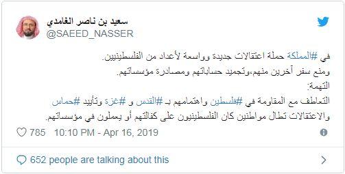 داعية سعودي.JPG